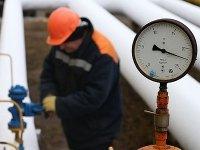 """Апелляция отказалась взыскать 125 млн руб. в пользу """"дочки"""" """"Нафтогаза"""""""