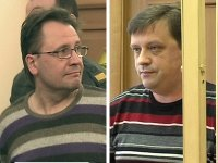 Судят бизнесмена, заплатившего арбитражному судье Ивану Менько 2 млн руб. за раздел акций с партнером