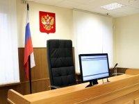 Верховный суд объяснил порядок подачи исков в электронном виде