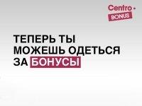 """ФАС проверит, непристойна ли поза модели в рекламе ТД""""ЦентрОбувь"""""""