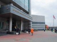 "АСГМ присудил ""Роснефти"" 390 000 руб. вместо 3,12 млрд руб. по иску к РБК"