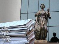 Пленум ВС решил компенсировать судрасходы третьим лицам