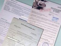 Исполнительные листы других стран будут приниматься в России
