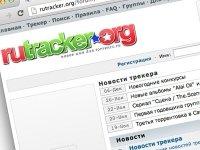Мосгорсуд заблудился в лабиринте отражений RuTracker