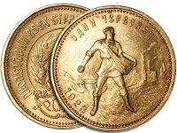 Девятьсот частей чистого золота и сто частей меди: советскому червонцу - 93 года