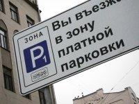 ВC разобрался с выдачей резидентных парковочных разрешений в Москве