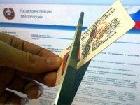 Как это работает: должников начинают лишать водительских прав