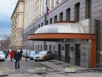 Московские офисы Минрегиона обыскивают по делу о хищении 93 млн руб., выделенных на саммит АТЭС