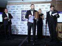 """Фоторепортаж: Торжественная церемония рейтинга """"Право.ru-300"""" — фото 10"""