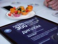 """Фоторепортаж: Торжественная церемония рейтинга """"Право.ru-300"""" — фото 37"""