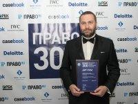 """Фоторепортаж: Торжественная церемония рейтинга """"Право.ru-300"""" — фото 5"""