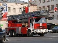 Лицензирование обеспечения пожарной безопасности: практика АС