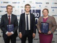 """Фоторепортаж: Торжественная церемония рейтинга """"Право.ru-300"""" — фото 50"""