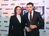 """Фоторепортаж: Торжественная церемония рейтинга """"Право.ru-300"""" — фото 61"""
