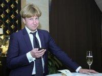 """Фоторепортаж: Торжественная церемония рейтинга """"Право.ru-300"""" — фото 59"""