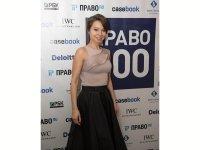 """Фоторепортаж: Торжественная церемония рейтинга """"Право.ru-300"""" — фото 69"""
