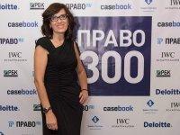 """Фоторепортаж: Торжественная церемония рейтинга """"Право.ru-300"""" — фото 68"""