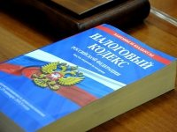 ФНС обновит налоговую декларацию по форме 3-НДФЛ