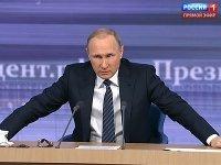 """Путин: """"Решения должны приниматься на основе доказанных судом и следствием фактов"""""""