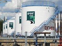 """Верховный суд утвердил мировое соглашение между """"дочкой"""" Роснефти и Минэнерго"""