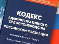 Госдума позволила адвокатам не брать диплом в суд