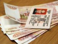 МФЦ начнут менять водительские права с 1 ноября