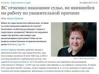 http://pravo.ru/store/images/3/59073.jpg