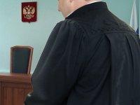 Суд отказал судье в отставке в перерасчете пожизненного содержания