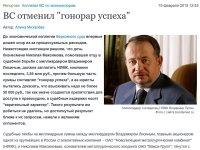http://pravo.ru/store/images/3/59091.jpg