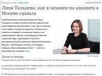 https://pravo.ru/store/images/3/59092.jpg