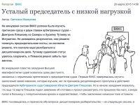 http://pravo.ru/store/images/3/59093.jpg