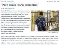 http://pravo.ru/store/images/3/59094.jpg