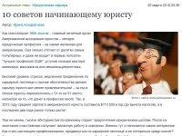 http://pravo.ru/store/images/3/59095.jpg