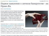 https://pravo.ru/store/images/3/59096.jpg