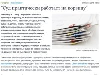 http://pravo.ru/store/images/3/59097.jpg