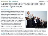 http://pravo.ru/store/images/3/59098.jpg