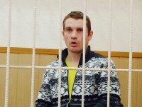 Суд назначил пять лет блогеру за видео о беженцах из Донбасса и дорожных проблемах