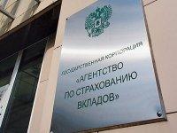 """Суд отказал экс-клиенту банка """"Енисей"""" в страховке из-за дробления вклада"""