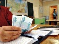 Пожертвования не поборы: ВС разрешил школам брать деньги на ремонт с родителей учеников
