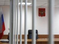 Минюст предлагает отменить аресты