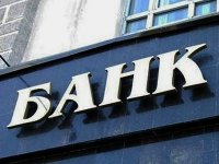 Сотрудница банка получила условный срок за растрату 1 млрд рублей VIP-клиентов
