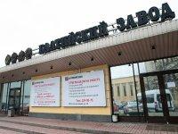 "Суд прекратил производство по делу о банкротстве ""Балтийского завода"""