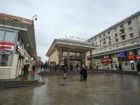 Минюст позволит Москве штрафовать за торговлю у метро на 50 000 рублей