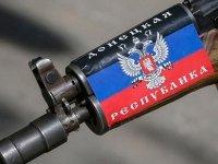 Суд ДНР впервые вынес смертный приговор