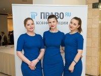 http://pravo.ru/store/images/3/59439.jpg