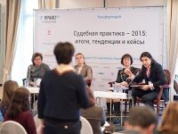 http://pravo.ru/store/images/3/59440.jpg
