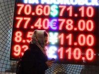 Путин разрешил обменивать валюту до 40 000 рублей без паспорта