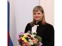 Амосова Ольга Валерьевна