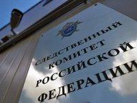 СКР возбудил уголовное дело по факту крушения Ту-154 Минобороны