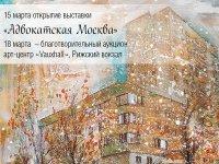 http://pravo.ru/store/images/3/59729.jpg